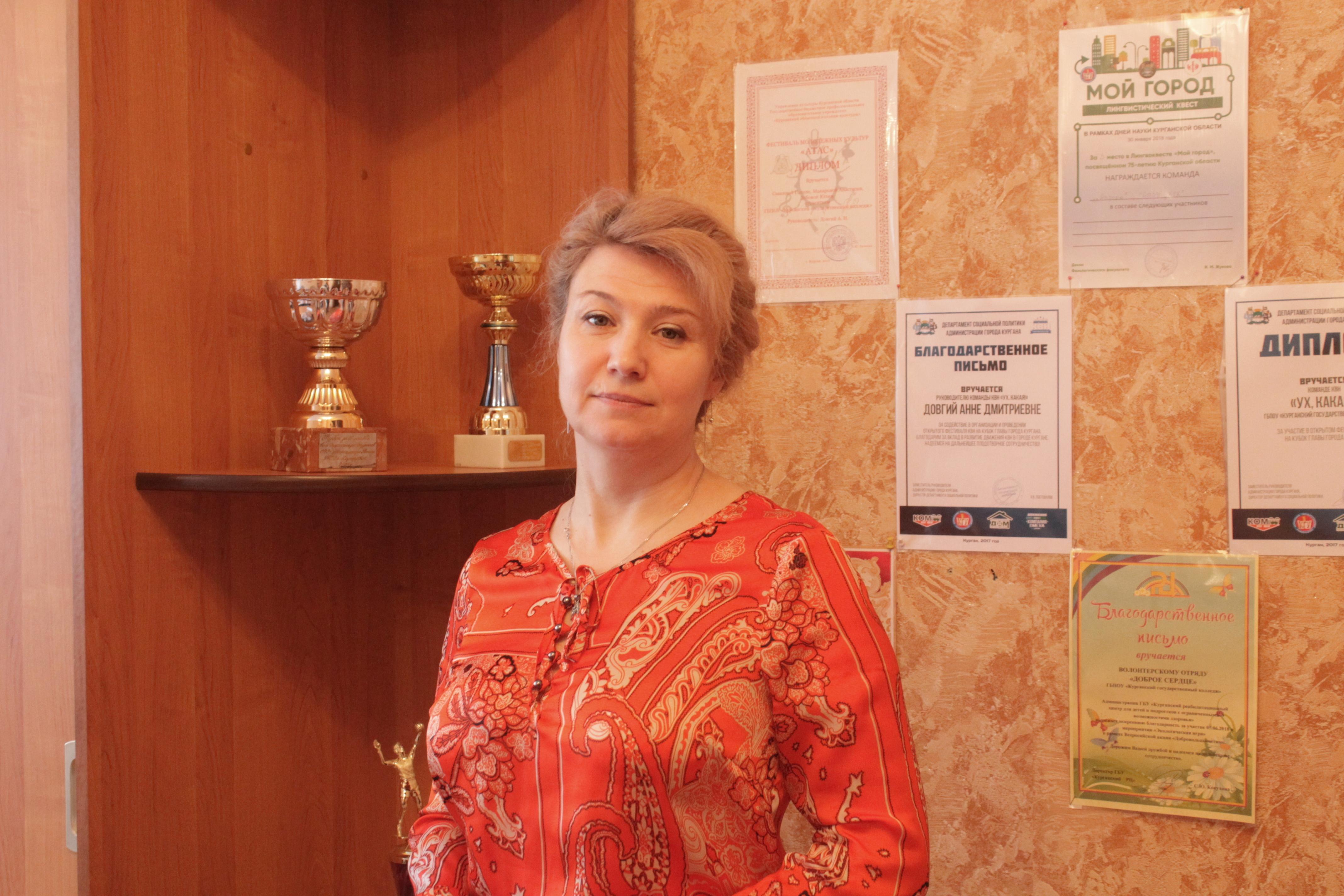 Накорякова Татьяна Юрьевна